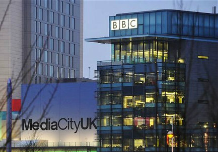 The BBC's HQ at MediaCityUK