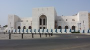 museum of oman