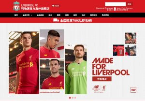The Liverpool store on JD.com