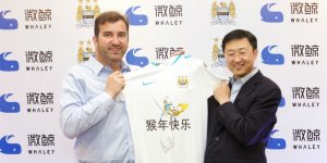 Ferran Soriano, CEO of City Football Group, with Whaley CEO Huaiya Li